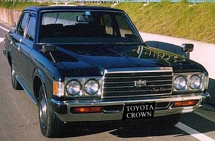 Another amjid_khan889 1979 Toyota Crown post... - 15000797