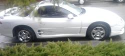 Mizzstreets 1994 Mitsubishi 3000GT