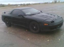 96696996s 1993 Mitsubishi 3000GT