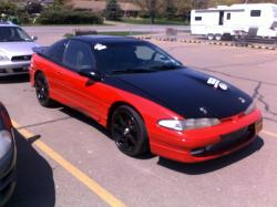osvaldo123s 1990 Eagle Talon