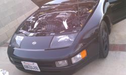3ZEDXs 1996 Nissan 300ZX