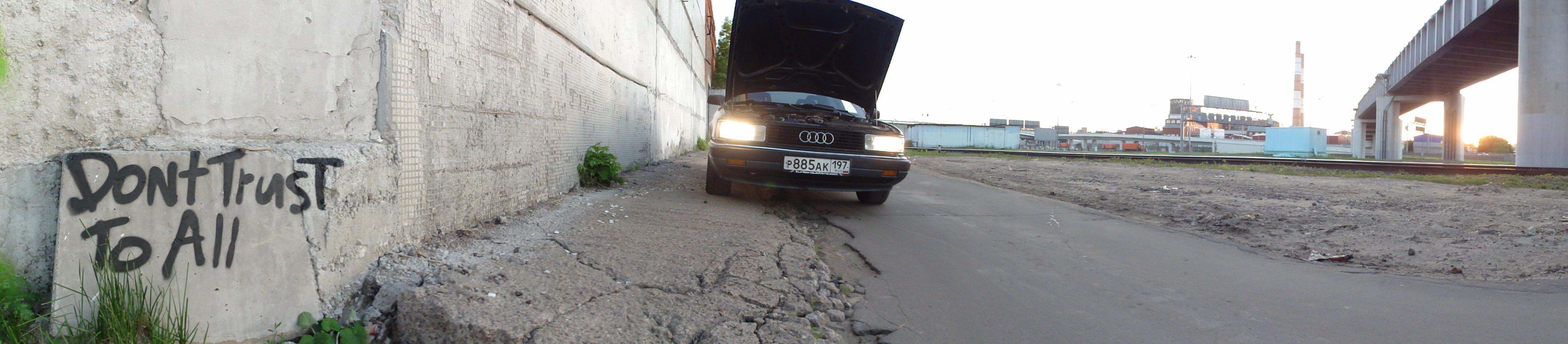 Another 20vrider 1990 Audi 200 post... - 15189553