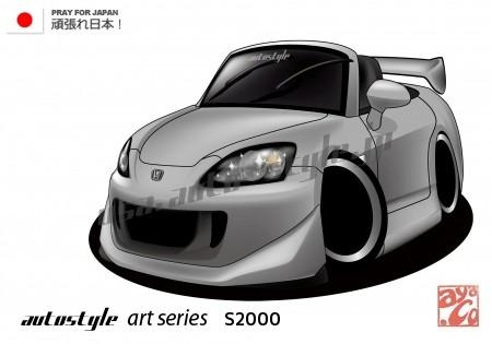 Another autostyle-usa 2005 Honda S2000 post... - 15217017