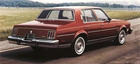 wolderine 1981 oldsmobile cutlass brougham specs photos modification info at cardomain cardomain