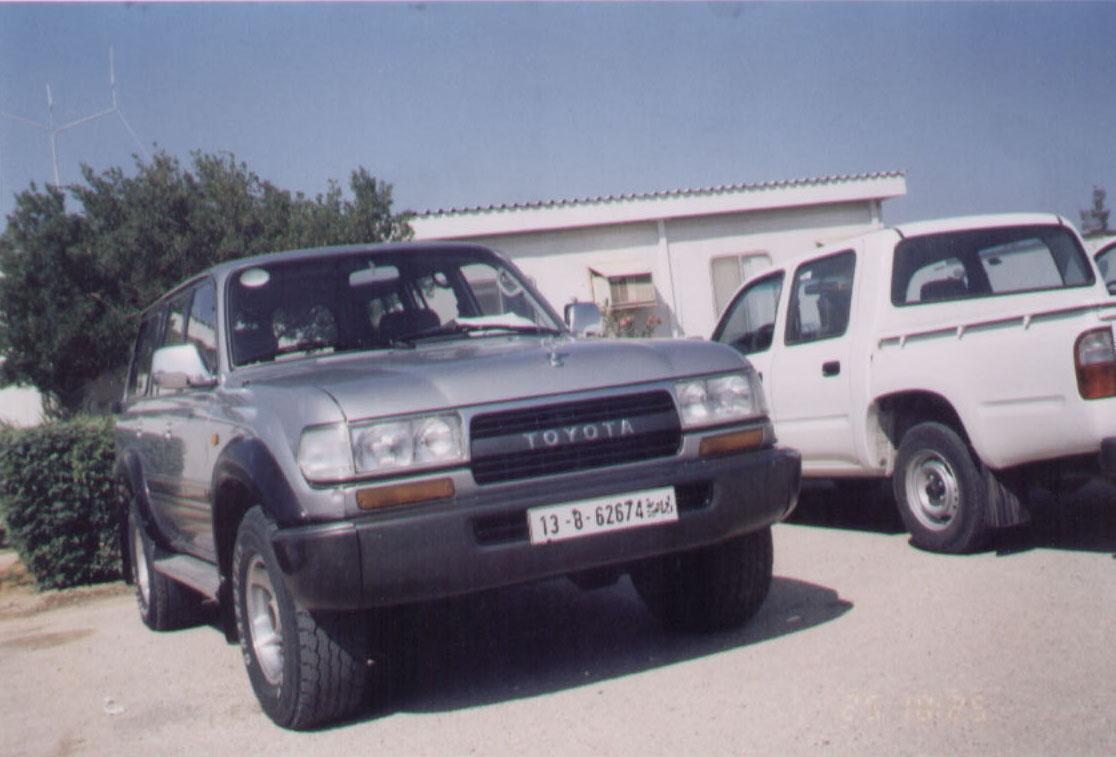 1995 Toyota Land Cruiser