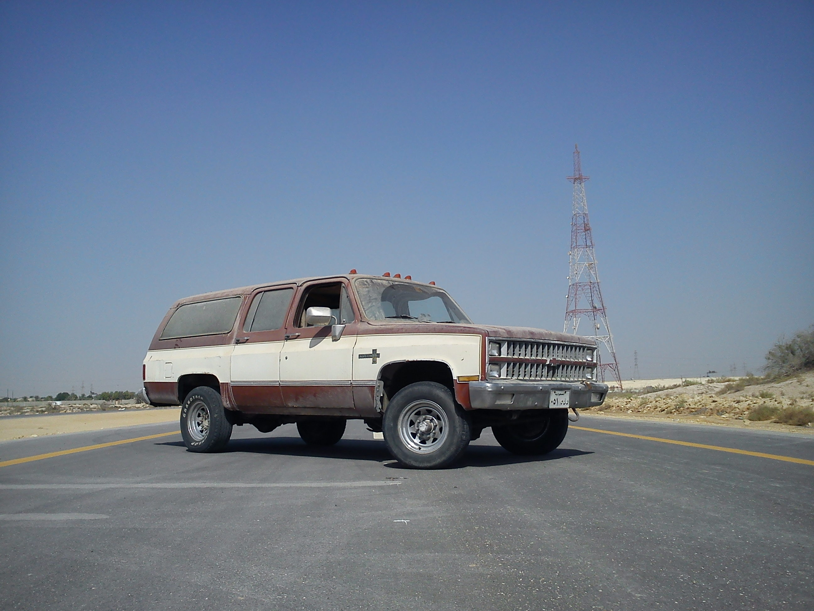 Another MaghrabiSM 1981 Chevrolet Suburban 2500 post... - 15244127