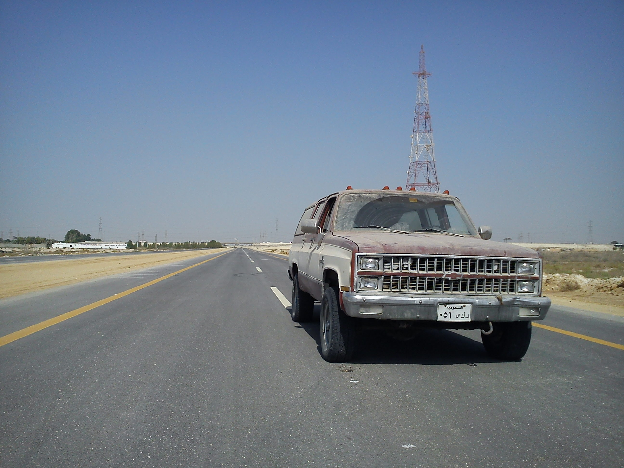 Another MaghrabiSM 1981 Chevrolet Suburban 2500 post... - 15244128