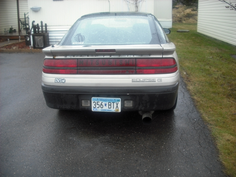 Another CalcadeLegallow 1990 Mitsubishi Eclipse post... - 15752402