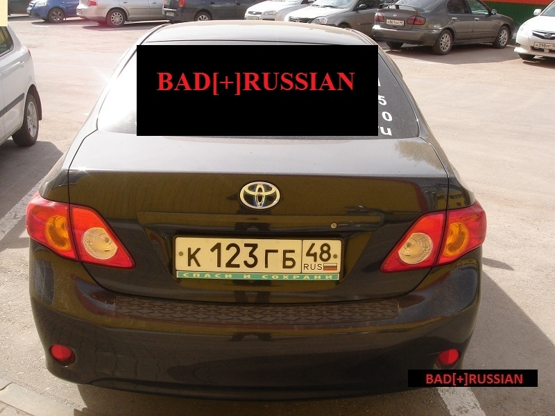 Another BAD RUSSIAN 2008 Toyota Corolla post... - 15784295