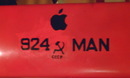 924man_the_first